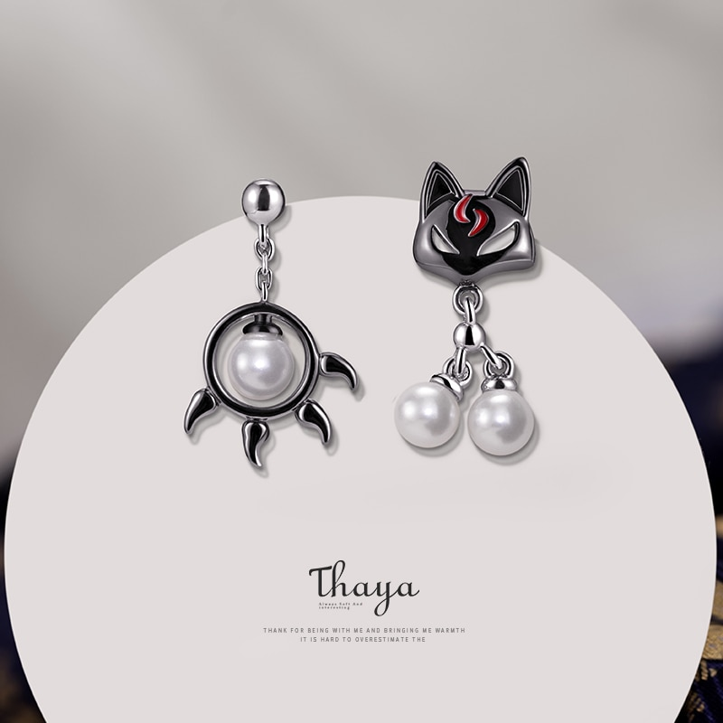 Black Cat & Paw Drop Pearl Earring