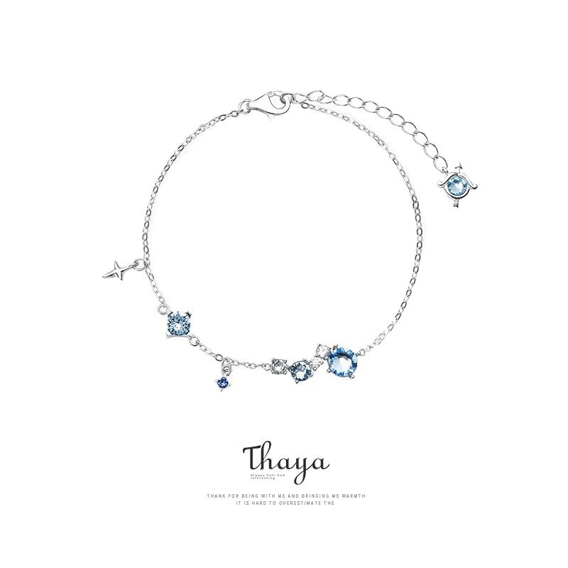 12 Constellations Nebula Bracelets