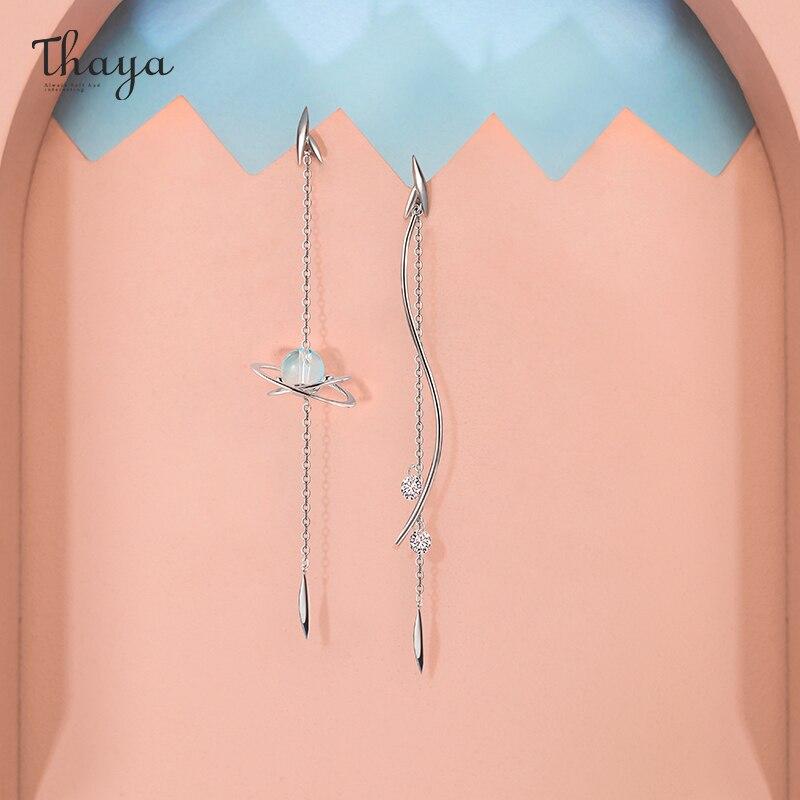 Water Ripple Drop Earrings