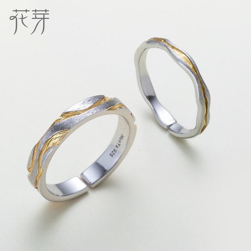 Sand Dunes Couple Ring