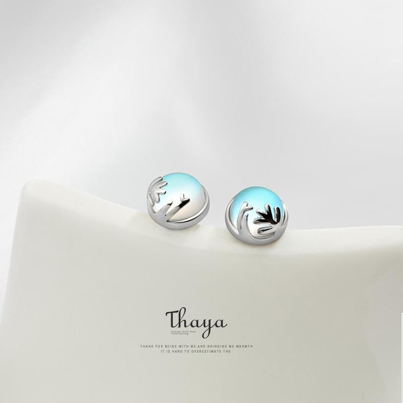 Silver Aurora Forest Stud Earrings