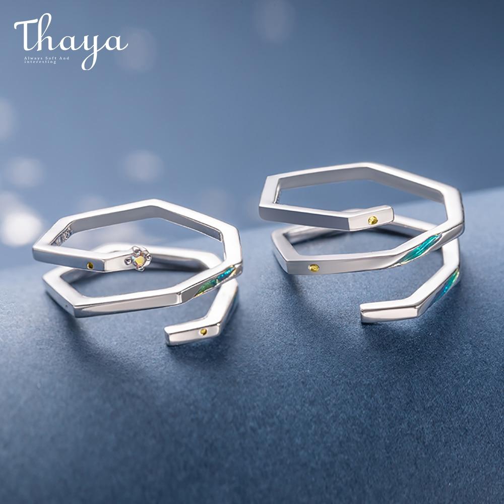 Nebula Design Rings