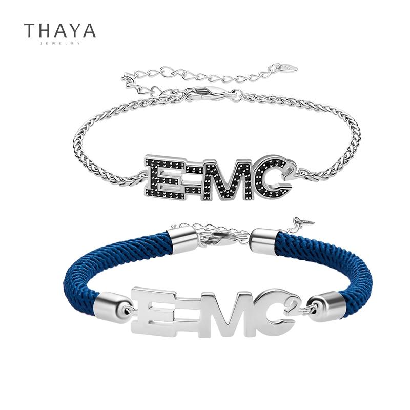 Relativity Formula Couple Bracelet