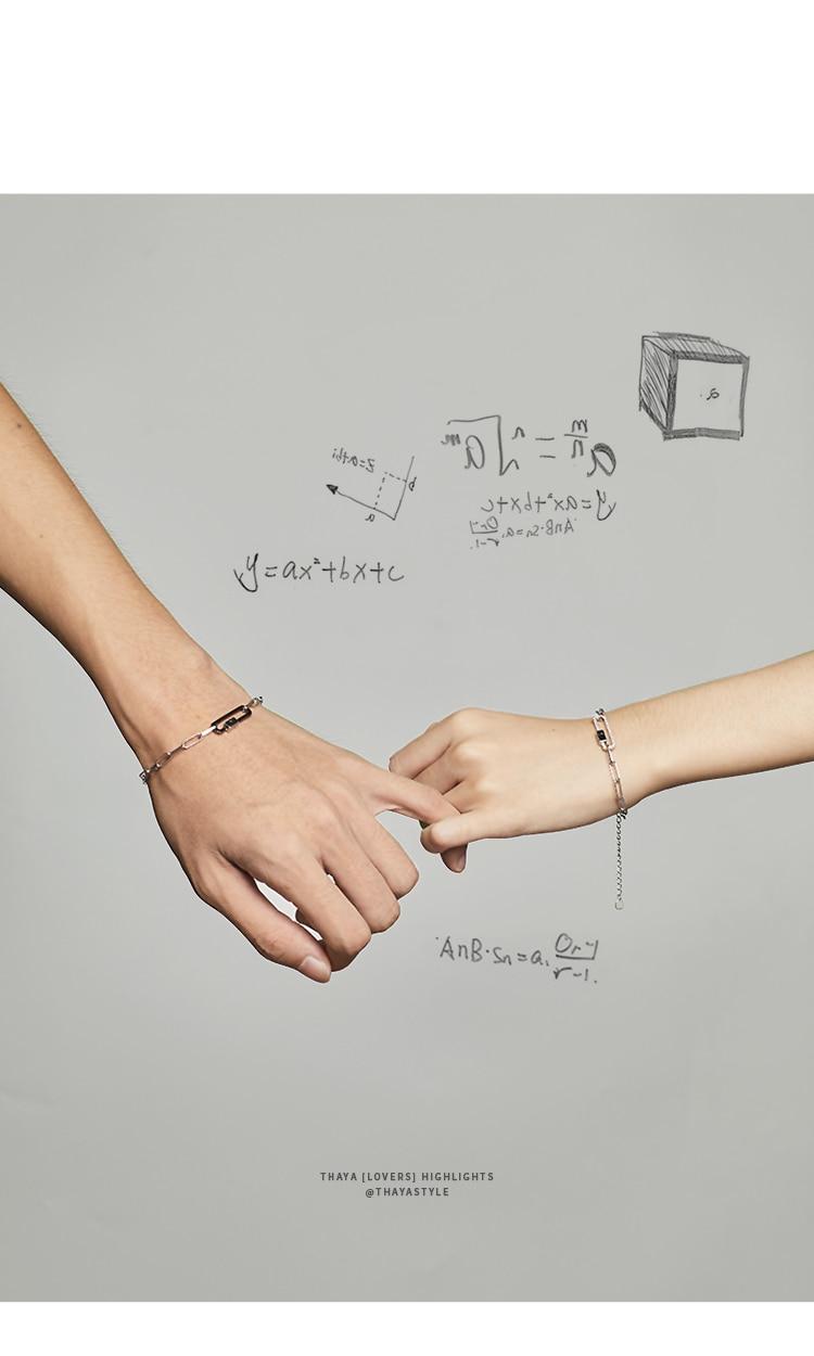 Two Poles Magnetic Couple Bracelet