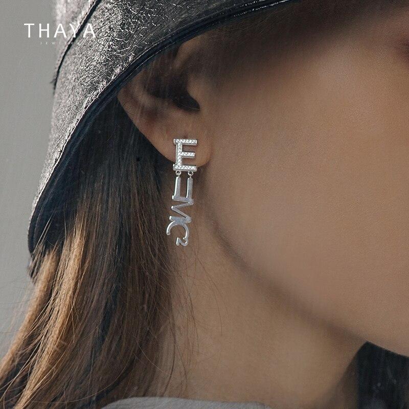 Relativity Formula Earrings