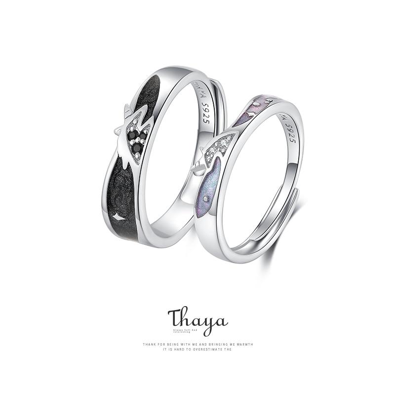 Unicorn Couple Rings