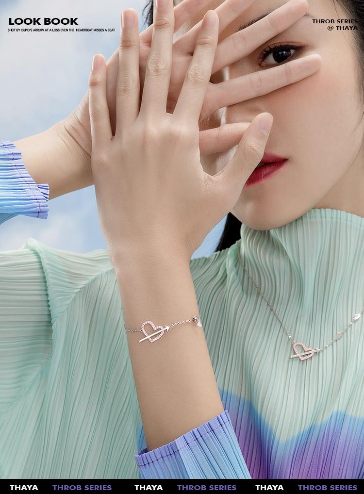 Arrow Heart Bracelet